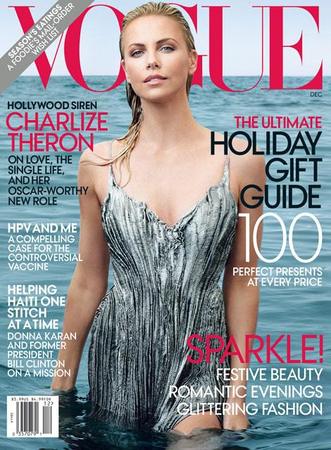 Vogue US December 2011